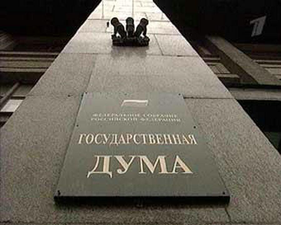 договор на бухгалтерское обслуживание 2013 для выборов мэра образец